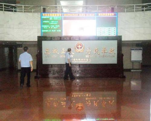 深圳市某单位定做的4.96米x2.36米屏风