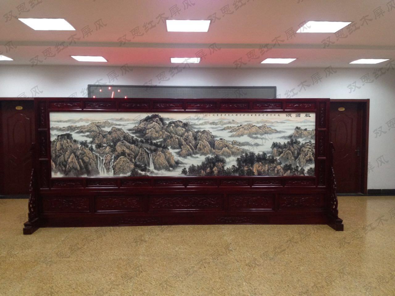北京大兴区环境服务中心4.53米×2米红木国画屏风