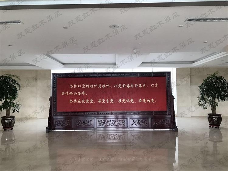 内蒙锡林郭勒盟某单位定制4.8米×2.2米红木紫铜浮雕屏风