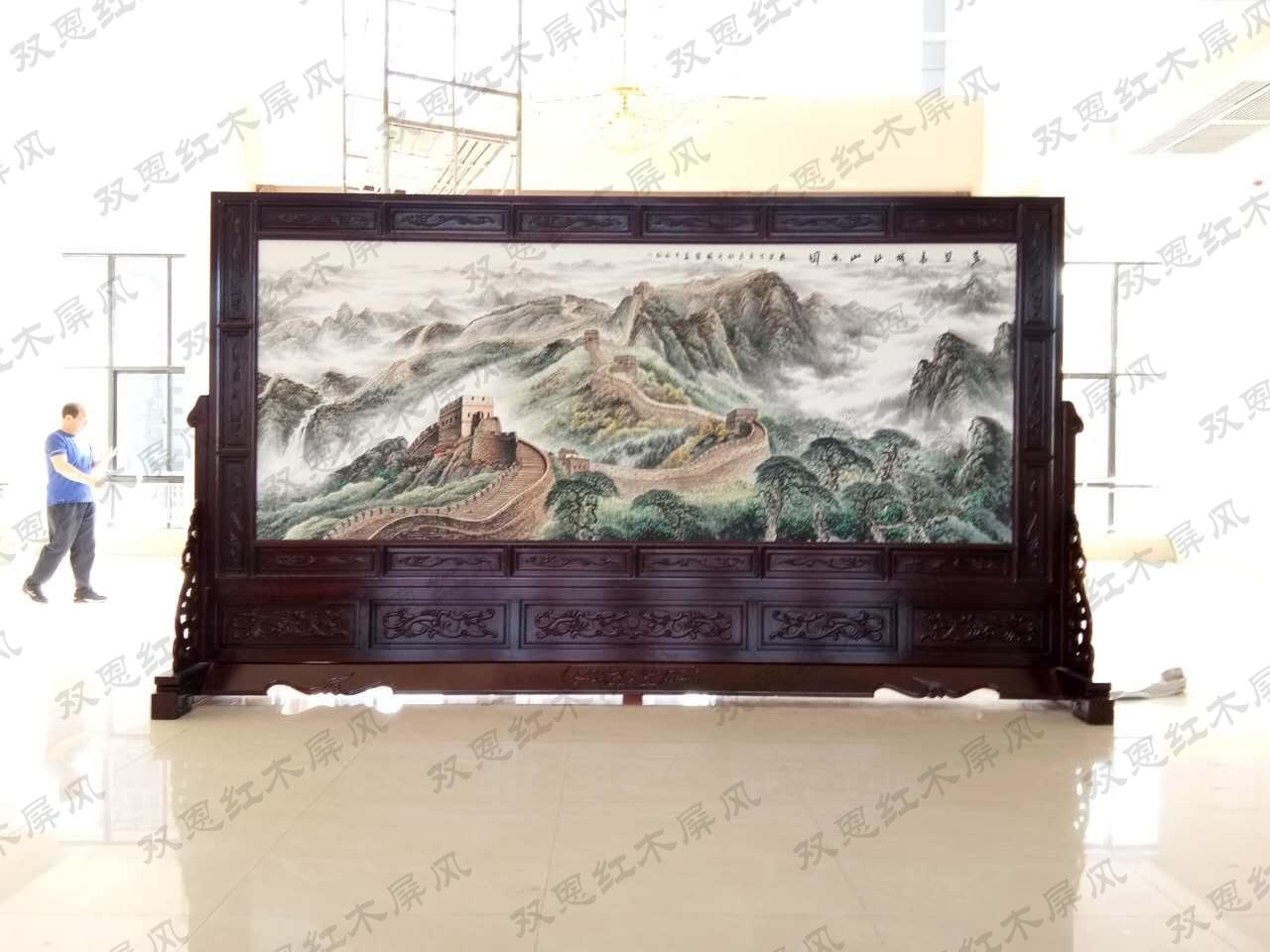 宁夏法院4.2米×2.38米红木国画屏风