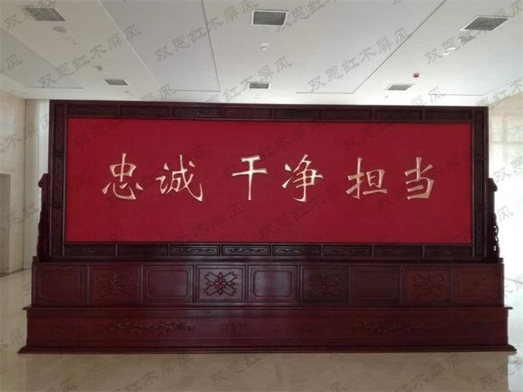 石家庄市某单位5.2米×2.68米紫铜浮雕红木屏风