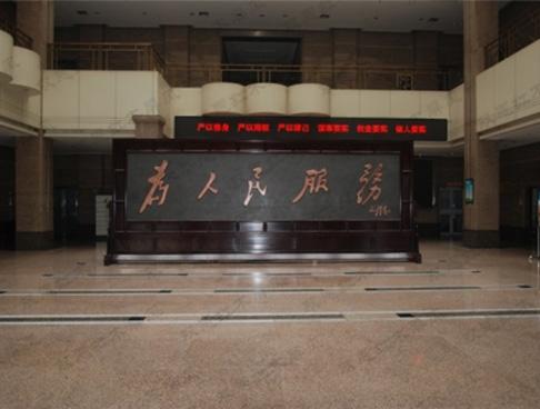 邯郸市交通局7.56米×3米大型紫铜浮雕红木屏风