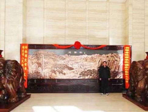 北京某单位定做的大型双面屏风