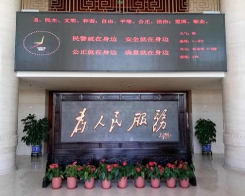 天津滨海新区公安局3.6米×2.31米紫铜浮雕屏风