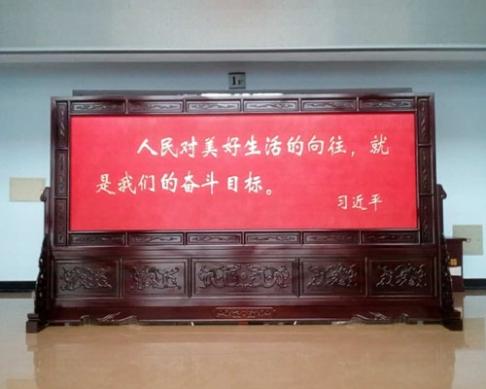 内蒙锡林浩特太仆寺旗4.2米2.38米定做字、祖国颂屏风