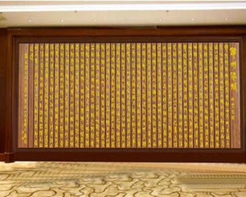 锦州港办公大楼定做的8.18x2.84米木雕挂屏壁画