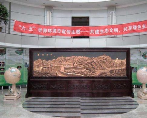 大庆石油化工公司大厅里摆放的5200×2580 万里长城