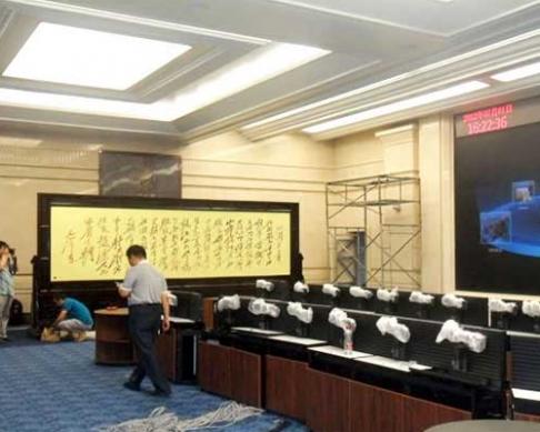 辽宁省电力公司订做的屏风5.8x2.6米沁园春雪、迎客松