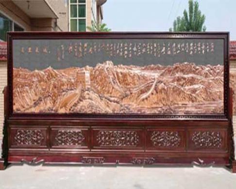 大庆油田管理局创作的6.5米×2.8米的万里长城屏风
