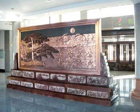 黑龙江嘉荫政府定做的天然大理石底座全铜框大型屏风
