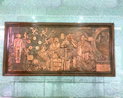 4.5米2.2米铸铜中医药大学浮雕