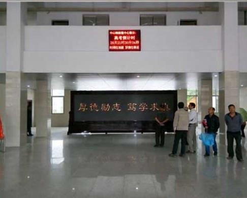 修水县第一中学订做6.6x2.6米浮雕字、祖国颂屏风