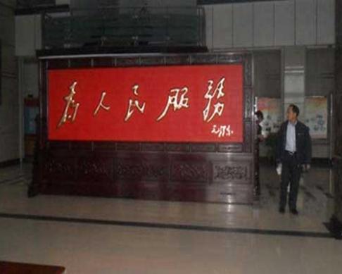 湖北宜昌市巴东县委制作的草花梨木紫铜雕刻屏风 4.8x2.38米