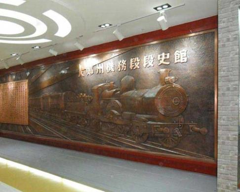 郑州机务段段史馆定做的9.13x2.37米大型锻铜浮雕壁画
