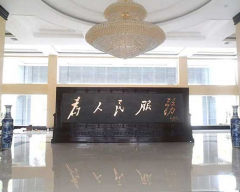 贵州六盘水市经济开发区某单位定制的7.56x3米屏风国画和谐颂、为人民服务