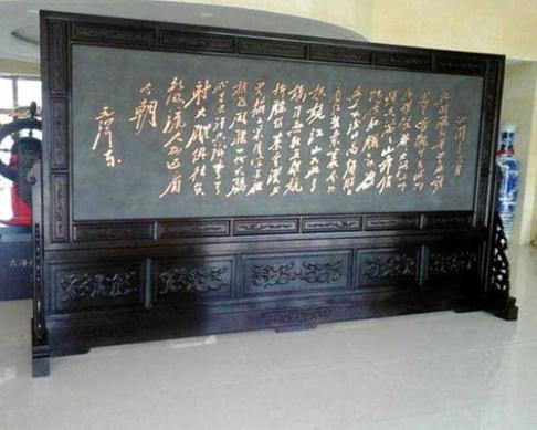 榆林横山朱家峁煤矿订购的4.2x2.38米紫铜浮雕沁园春·雪、国画祖国颂屏风