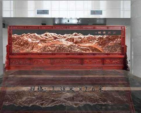 榆林市国税局大楼大厅屏风7.38×2.6米