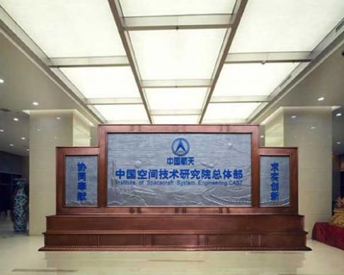 中国空间技术研究院定制的6x2.8米铜屏风