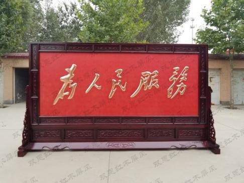宁夏法院4.2米×2.38米红木紫铜浮雕屏风