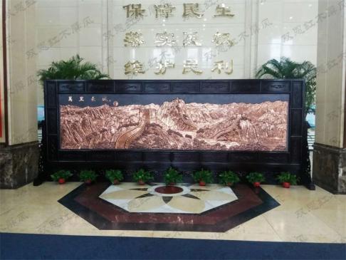 吉林省民政厅6米×2.3米万里长城、习主席诗词