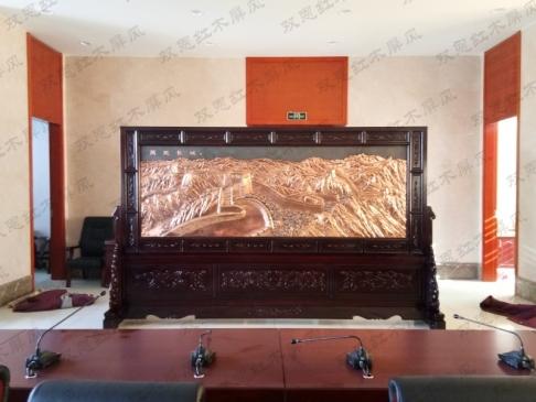 陕西韩城人大政协3.86米×2.38米万里长城、沁园春雪紫铜浮雕红木屏风