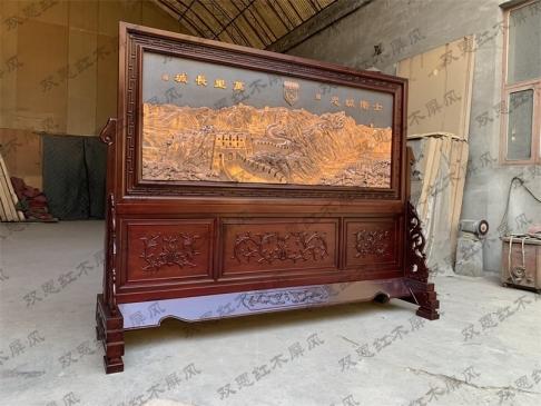 西藏某单位定制2.39米1.88米紫铜浮雕红木屏风