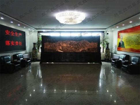 黑龙江煤矿安全监察局哈南分局5.2米2.38米紫铜浮雕屏风