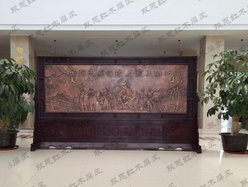 西藏某单位4.2米×2.38米紫铜浮雕红木屏风