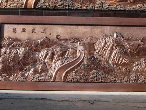 北京61599部队会议室定做的全铜挂屏