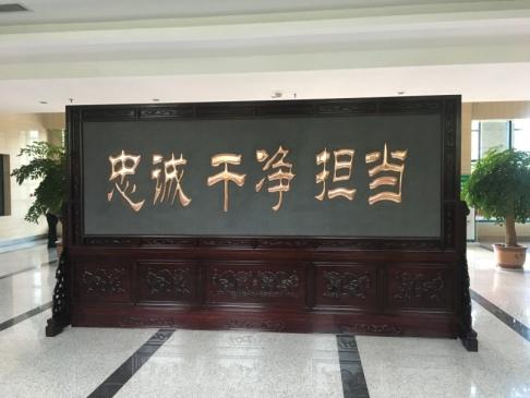 河南巩义某单位办公大厅定制4.57米×2.56米国画紫铜浮雕屏风