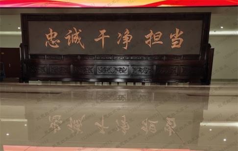 内蒙乌兰察布市某单位大厅摆放7.38米×2.6米忠诚 干净 担当 万里长城紫铜浮雕屏风