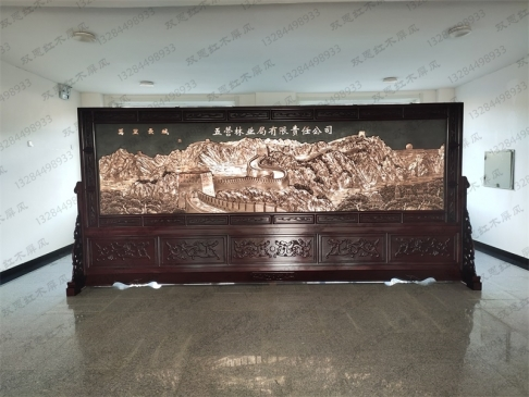 黑龙江伊春五营林业局有限公司5.2米×2.38米万里长城红木紫铜浮雕屏风