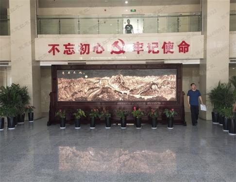 河南鹤壁某单位5.8米×2.6米万里长城、祖国颂红木紫铜浮雕屏风