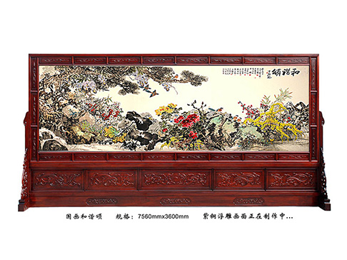 济南红木屏风 D001 和谐颂