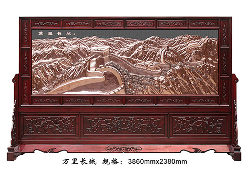D010 万里长城