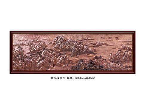 FD004 国画祖国颂