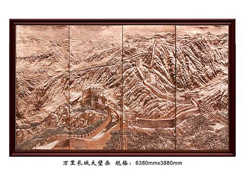 FD007万里长城大壁画