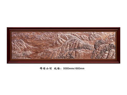 FD011 锦绣山河