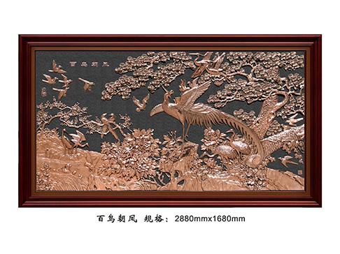 FD020 百鸟朝凤