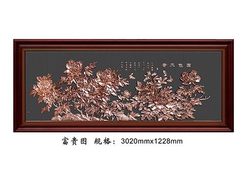 FD018 富贵图