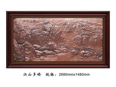 FD022 江山多娇