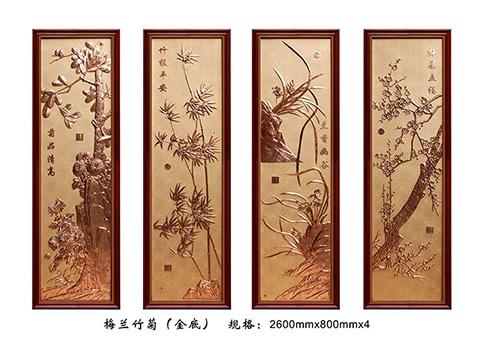 FD024.金底大梅兰竹菊