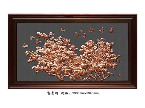 FD025 富贵图