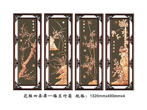 FD038花框四条屏梅兰竹菊