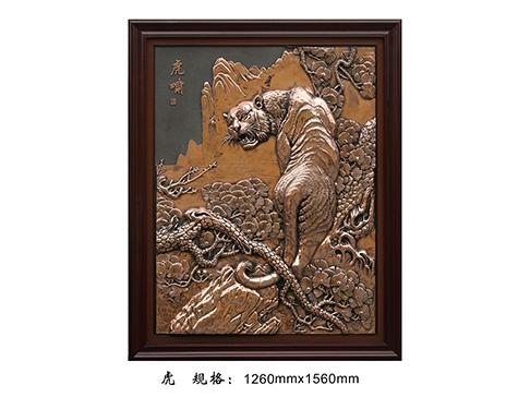 FD043 虎