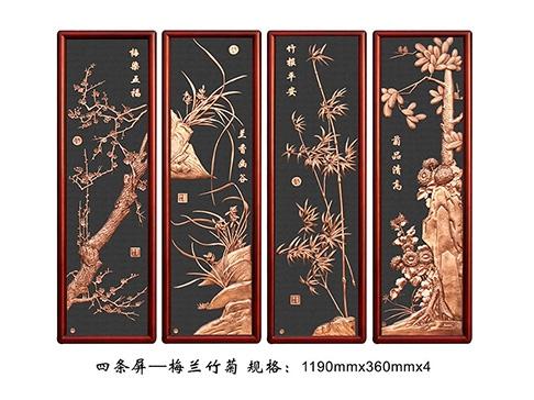 FD047四条屏-梅兰竹菊