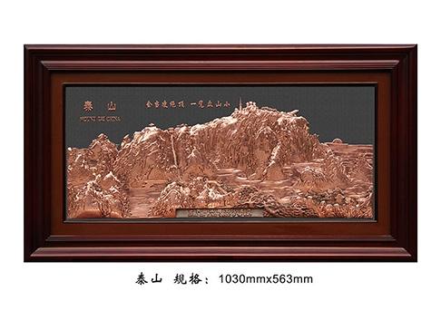 FD051 泰山