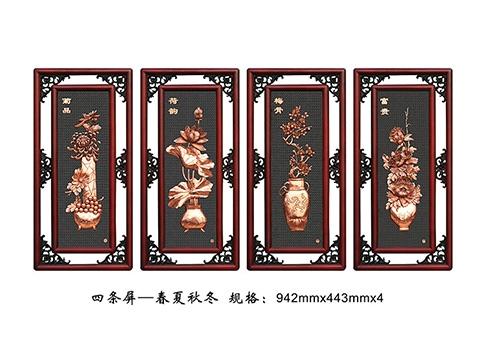 FD055 四条屏-春夏秋冬