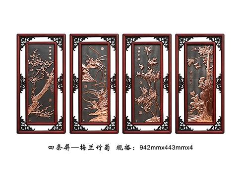 FD055 四条屏-梅兰竹菊