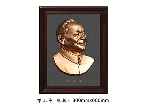 FD059 邓小平